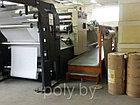 Листорезальная машина Goodstrong Machinery SSCT-5 1320, 2007 г.в., фото 4
