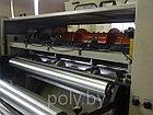 Листорезальная машина Goodstrong Machinery SSCT-5 1320, 2007 г.в., фото 5