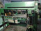 Листорезальная машина ЛР2-120, бу, фото 4