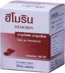 Средство для повышения гемоглобина - Геморин