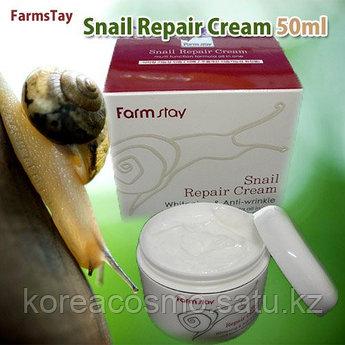 """Восстанавливающий крем для лица """"FarmStay Snail Repair Cream"""" на основе слизи улитки"""