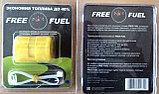 Экономитель топлива Fuel Free (1 пара), фото 3