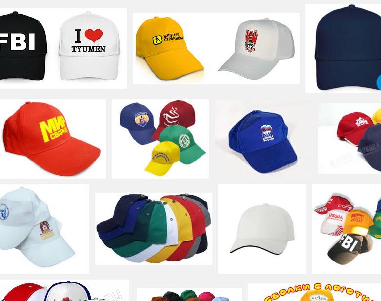 Бейсболки, кепки для нанесения печати брендирования