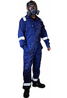 Спецодежда Огнеупорный костюм GS синий
