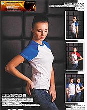 Футболка для сублимации спортивная женская Sport Reglan