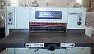 Бумагорезальная машина ADAST MAXIMA MS-80 БУ 1993 год, фото 2