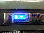 Бумагорезальная машина ADAST MAXIMA MS-80 БУ 1993 год, фото 3