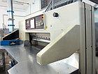 Бумагорезальная машина DAEHO-1160, бу 2007 год , фото 7