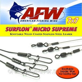 Поводок оснащенный AFW Surflon Micro Supreme Black 7x7 12кг (15см, 20см)