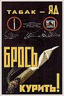 Плакаты постеры - Изготовление и печать плакатов постеров в Алматы, фото 3