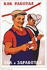 Плакаты постеры - Изготовление и печать плакатов постеров в Алматы, фото 6