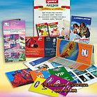 Плакаты постеры - Изготовление и печать плакатов постеров в Алматы, фото 7