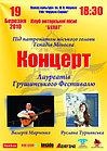Плакаты постеры - Изготовление и печать плакатов постеров в Алматы, фото 8