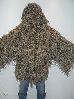 Куртка маскировочная Ghillie