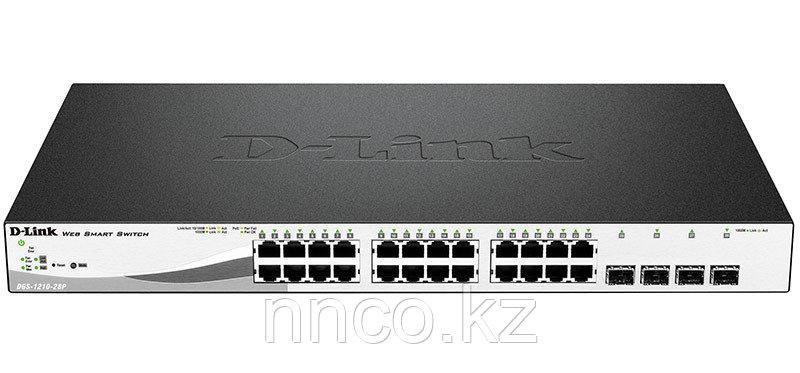 Настраиваемый коммутатор WebSmart с 24 портами DGS-1210-28P/C1A