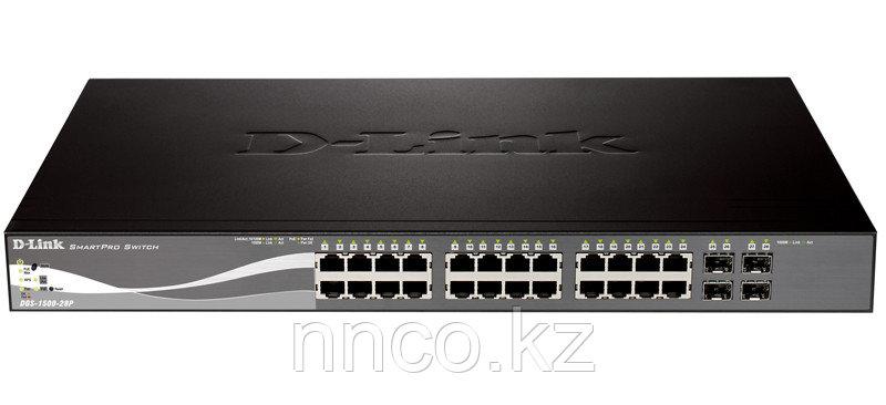 Настраиваемый коммутатор Web Smart с 24 портами DGS-1500-28P