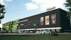 Торгово-развлекательный центр «MART» г. Алматы