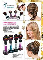 Штампы цветные для волос «ХОТ СТЭМПС»