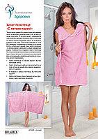 Халат-полотенце, розовый «С ЛЕГКИМ ПАРОМ» Bath Towel, pink