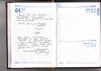 Обучение Excel отзыв, (это вторая книга отзывов, первая с 2004 года закончилась она есть на сайте)