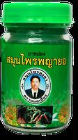 Бальзам травяной зеленый