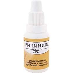 Рициниол Пшеничный