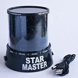 Star Master - Проектор звездного неба, фото 4