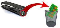Прошивка принтеров samsung ml, scx, sl-m серии.