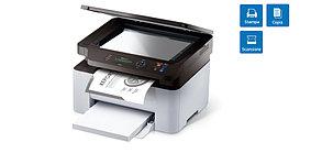 Прошивка принтера samsung m2070  , фото 3