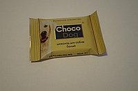 Шоколад для собак в ассортименте