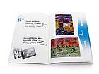 Печать брошюр в Алматы, брошюры, фото 7