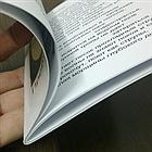 Печать брошюр в Алматы, брошюры, фото 9