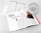 Журналы Печать журналов в Алматы, изготовление журналов, фото 2