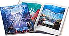 Журналы Печать журналов в Алматы, изготовление журналов, фото 3