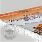Печать каталогов в Алматы, изготовление каталогов, фото 7