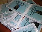 Печать каталогов в Алматы, изготовление каталогов, фото 8