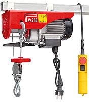 Таль электрическая РА без тележки 250/500 кг, 12/6 метров