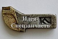 Резец РП-3