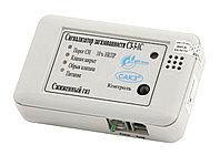 Сигнализатор загазованности СЗ-3, СЗ-3С (сжиженный газ)