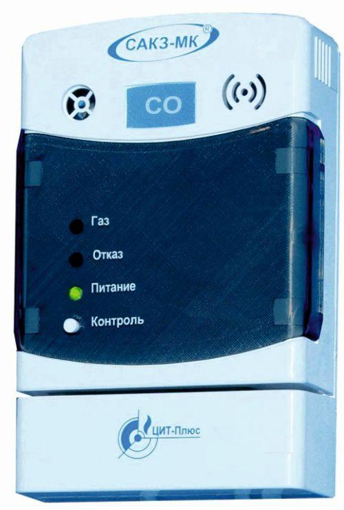 Сигнализаторы загазованности СЗ-2-2АГ, СЗ-2-2АВ