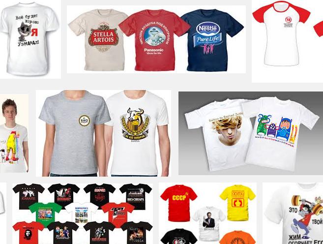 Брендирование одежды, логотипы на спецодежду,одежду методом флексографии. Как штучно так и тиражи.