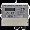 Блок сигнализации и управления БСУ-КС