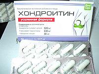 Хондроитин - Усиленная формула, 60 капс - Россия