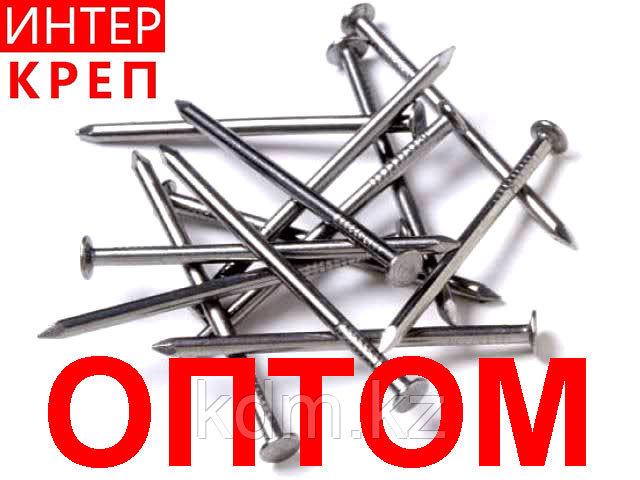 Гвозди строительные ГОСТ 4028-63 2,5*50 мм ммк