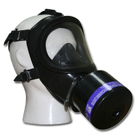 Противогаз ГП-7ПМ (Панорамная маска)