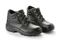 Ботинки Лидер - М 14 утепленные