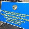Вывеска для Государственных учреждений с объемным гербом  60х80см