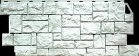 Фасадные панели в Алматы серии «Дикий Камень»