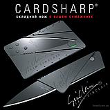 Нож карточка (Card Sharp) в наборе 2 штуки, фото 3