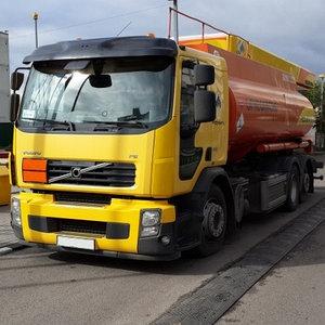 услуги перевозки опасных грузов